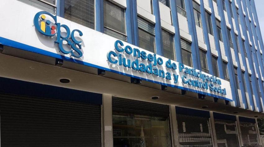 El edificio del Consejo de Participación Ciudadana, en el sector de Santa Prisca, en Quito.