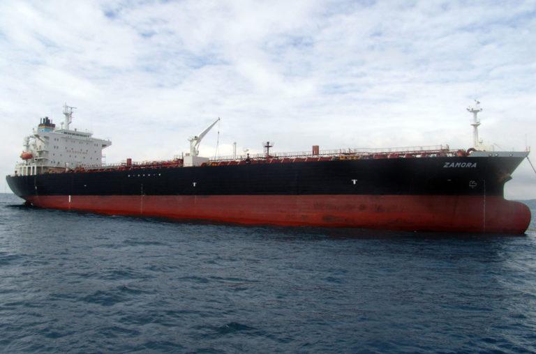 Foto referencial de un buque petrolero ecuatoriano.