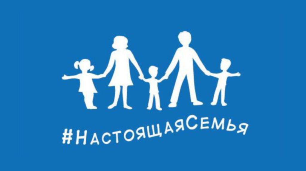 Rusia Unida crea la bandera del 'orgullo heterosexual'