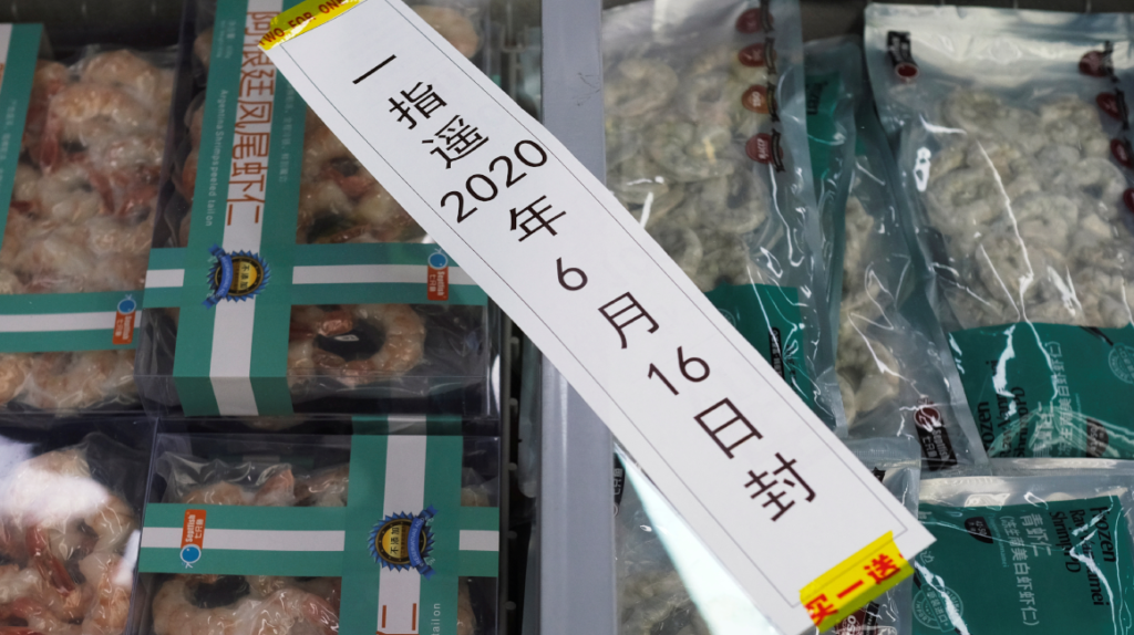 China suspende importación de camarón de dos firmas ecuatorianas