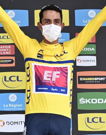 Daniel Martínez (Colombia)