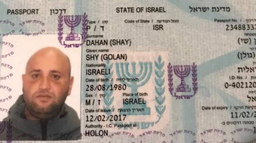 Imagen del pasaporte del israelí Shy Dahan asesinado en la Penitenciaría de Guayaquil el 8 de agosto de 2020.
