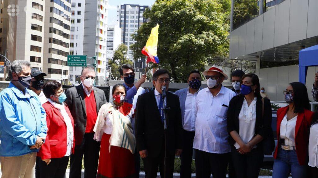 Concertación y PSE inscribieron a su binomio presidencial