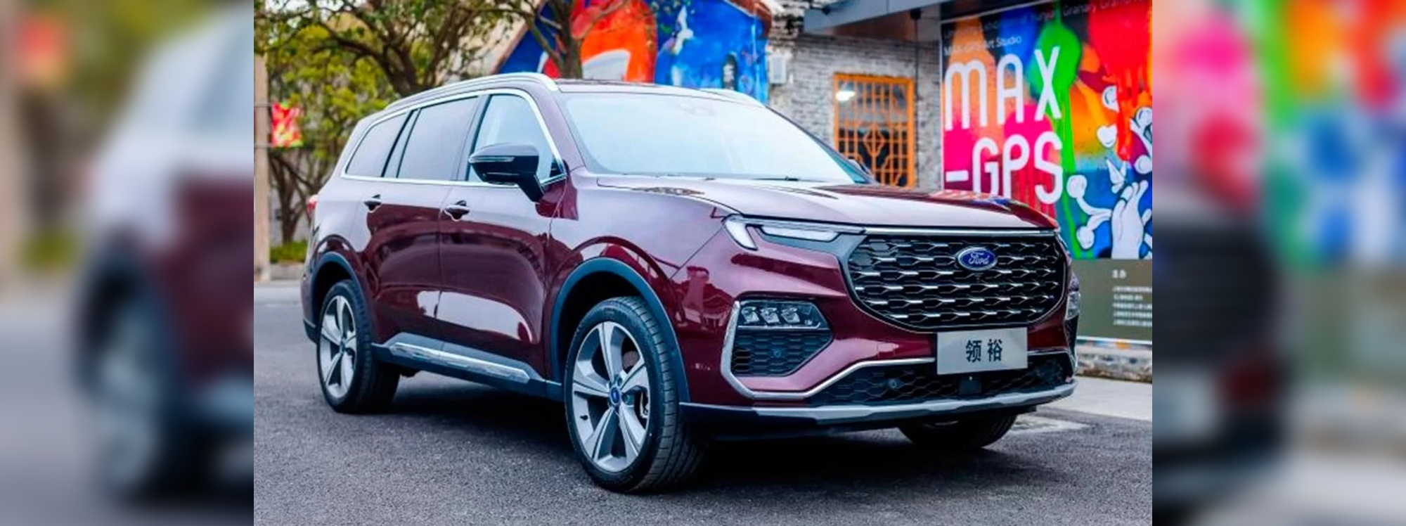 Ford presentó el nuevo SUV Equator