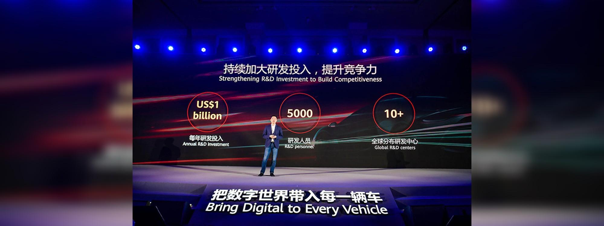 Huawei presenta módulos HI para autos inteligentes