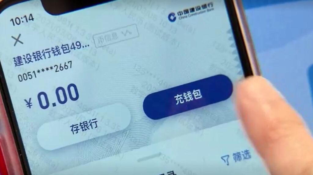 Dos países ya emiten su propia moneda digital
