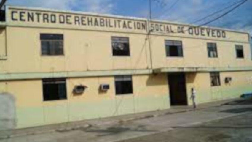Fachada de la Cárcel de Los Ríos.