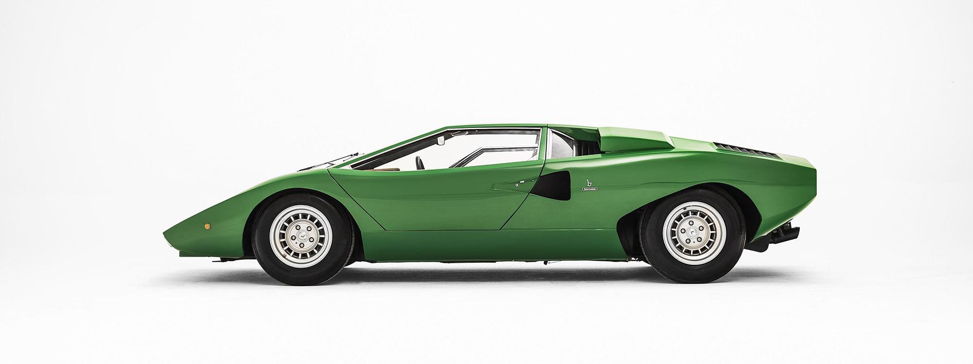 Este vehículo es la clave del estilo de Lamborghini