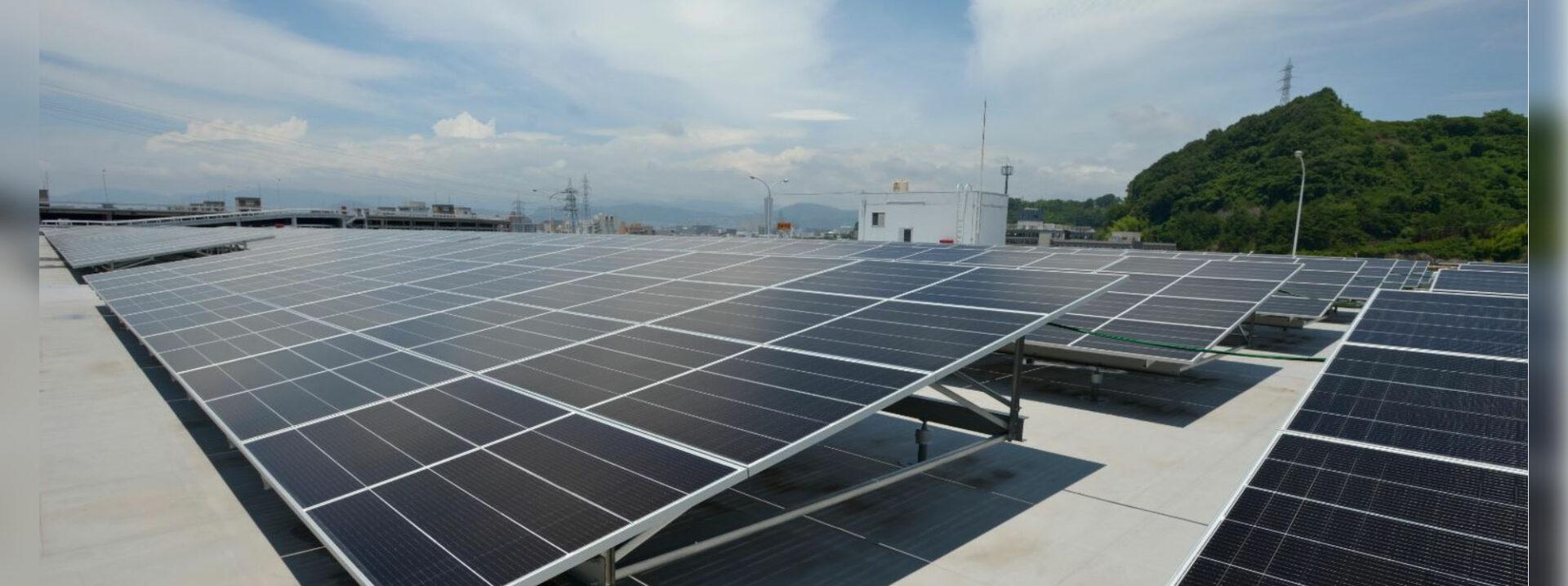 La fábrica de Mazda en Hiroshima se sustenta con energía solar