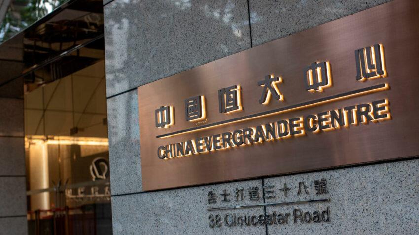 Entrada del edificio China Evergrande Centre en Hong Kong, tomada el 15 de septiembre de 2021.